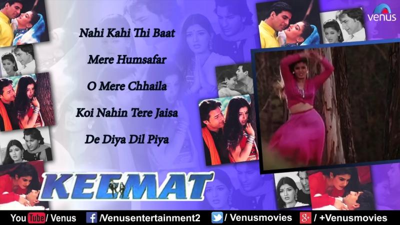 Keemat _ Bollywood Romantic Songs _ Akshay Kumar, Raveena, Saif, Sonali Bendre _