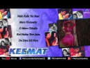 Keemat Bollywood Romantic Songs Akshay Kumar Raveena Saif Sonali Bendre