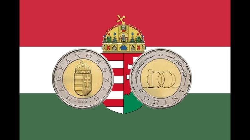 100 форинтов 2017 Венгрия / 100 Forint 2017 Magyarország