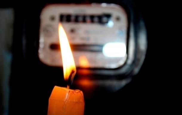 Отключение электроэнергии на 5 апреля