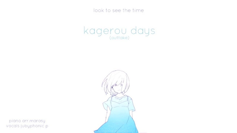 Kagerou Days [Piano Outtake] (English Cover )【JubyPhonic】カゲロウデイズ