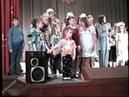 Отчетный концерт 1997 032