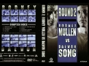 Rodney Mullen vs Daewon Song Round 2 1080p