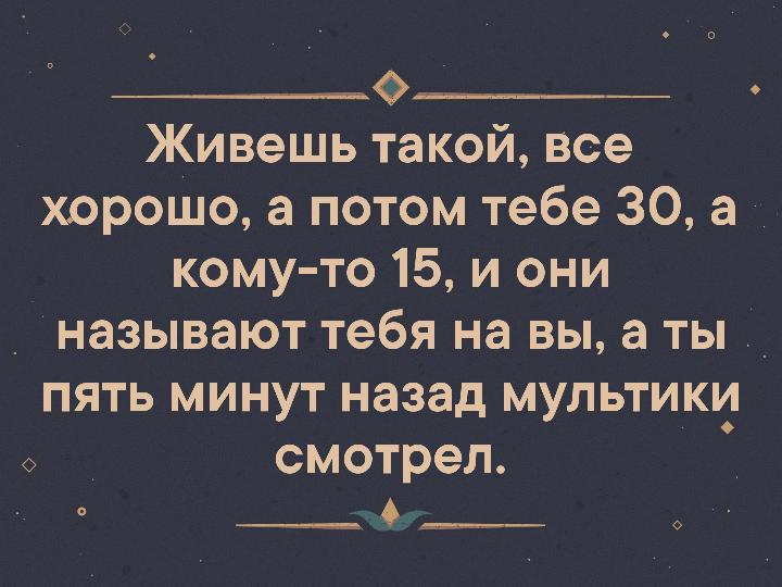 Алексей Петров фото #5