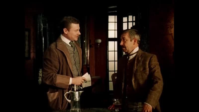 Поставлен на карту мой профессиональный престиж. (Приключения Шерлока Холмса и доктора Ватсона: Сокровища Агры,1983)