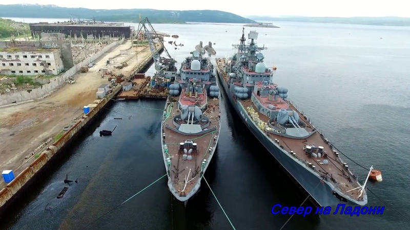 Заброшенные боевые корабли и лодки Северного Флота. Abandoned warships of the Russian fleet