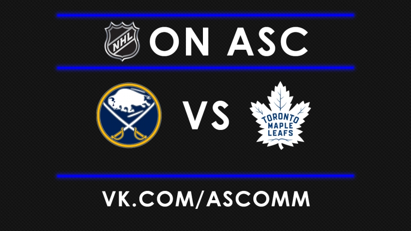 NHL Preseason | Sabres VS Maple Leafs