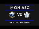 NHL Preseason Sabres VS Maple Leafs