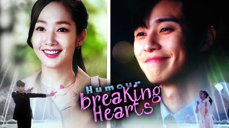[HUMOR] Kim MiSo x Young Joon ● Just GIRLS breaking hearts