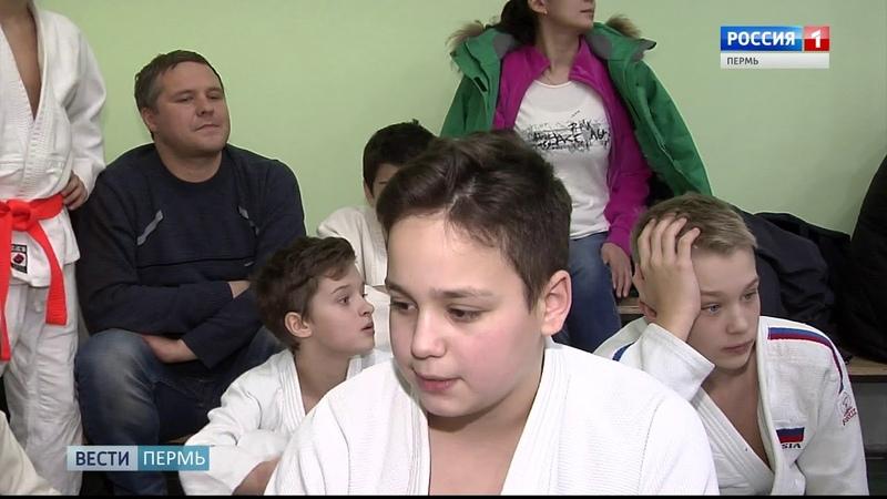В Перми вспоминают дзюдоиста Валерия Волохина