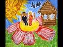 """Выставка """"Русский свадебный обряд"""