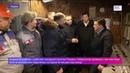 Андрей Воробьёв остался доволен увиденным в Рошале Телеканал 360