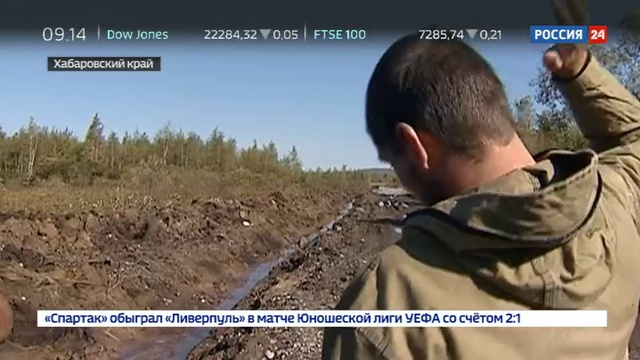 Новости на Россия 24 • Дальневосточный гектар: селфи и видеоблоги