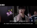 [РУСС. САБ] 180411 Zhang Yixing (张艺兴) LAY — The Golden Eyes За кадром (12)