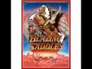 Сверкающие Седла / Blazing Saddles 1974 многоголосый,1080