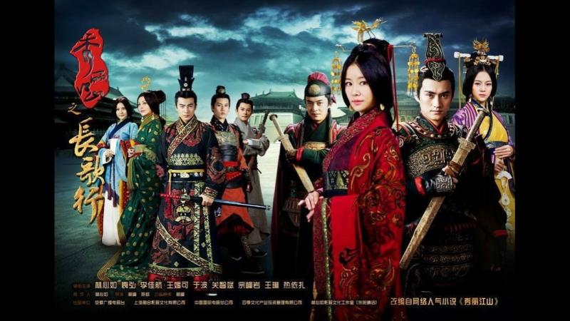 Су Бойында 1 Бөлім/Қытай фильмі