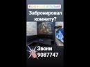 VID_67990527_085524_863.mp4