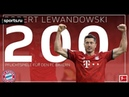 ЛЕВАНДОВСКИ СЫГРАЛ 200 МАТЧЕЙ ЗА БАВАРИЮ Skills Goals Robert Lewandowski