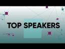 IoT Conference в Москве- ключевые спикеры