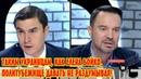 Шаргунов и Осташко о выдворении Елены Бойко, гражданстве РФ для украинцев и убийстве Валерия Иванова