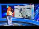 ЭКСТРЕННЫЙ ВЫЗОВ 112 от 24 08 2018 HD