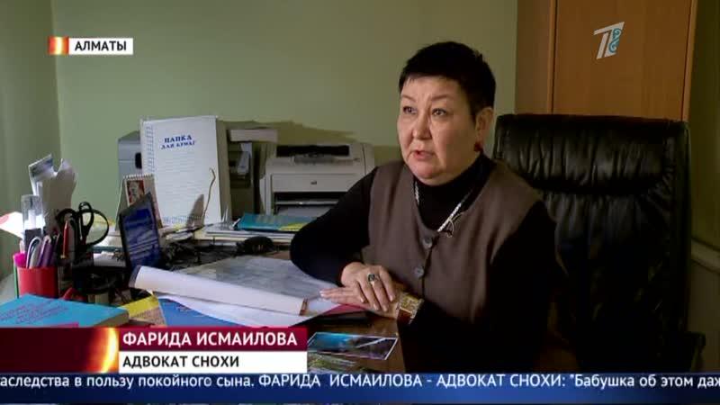 Судебный спор разгорелся вокруг жилого дома с участком ветерана Великой Отечественной войны