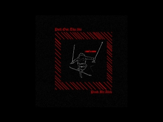 Alek (5OV3REN) - Pull.Out.Tha.$ki