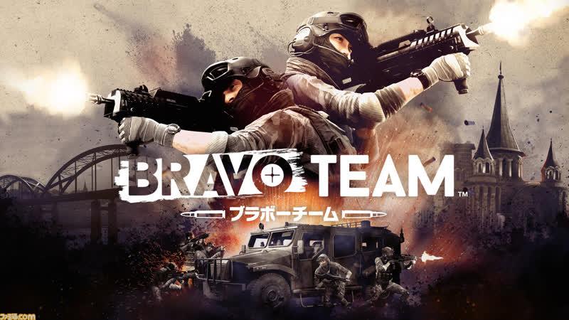 Лучший сетевой шутер Bravo Team | VR GAMECLUB Хабаровск