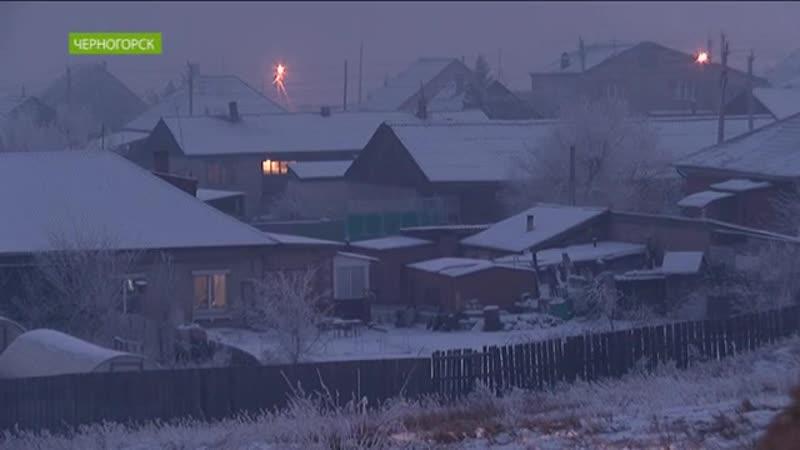Жители частного сектора Черногорска сами чинят водовод