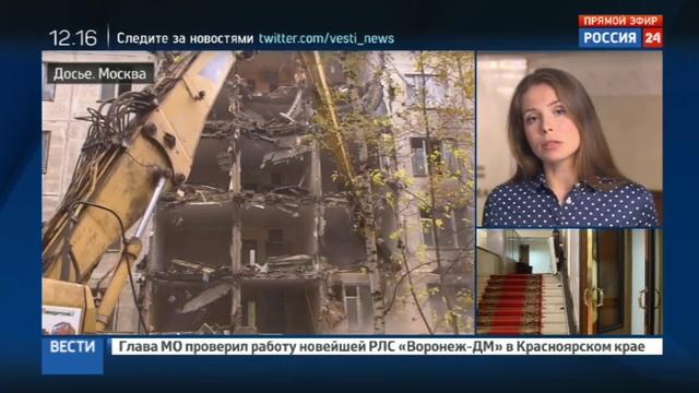 Новости на Россия 24 • Госдума реновацию по всей России отработают на Москве