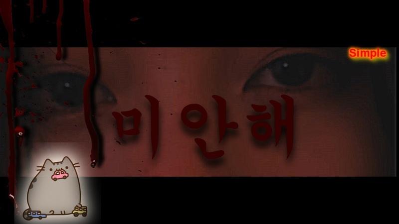 Fanfik-teaser Изнасилование |Yesung |Son DongWoon