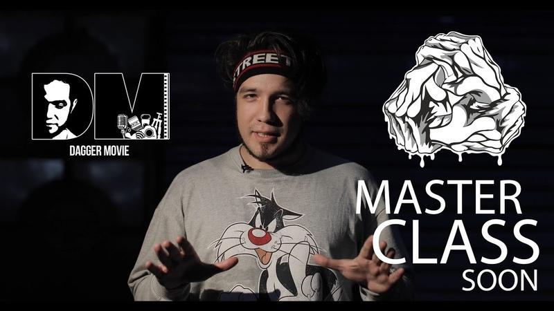 MASTER CLASS - ELECTRO DANCE - SOON [DAGGER]