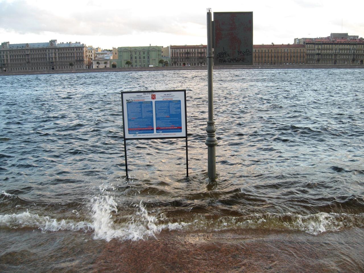Петербург. Как рождаются наводнения. Подъем воды 12 сентября 2018 года, несколько моих фото.
