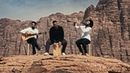 Rouh Trio (mahla alfusha - محلا الفسحة)