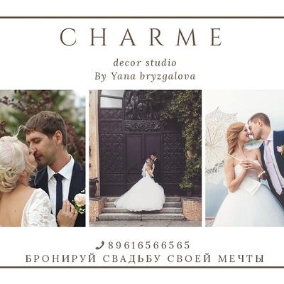 Charme Wed