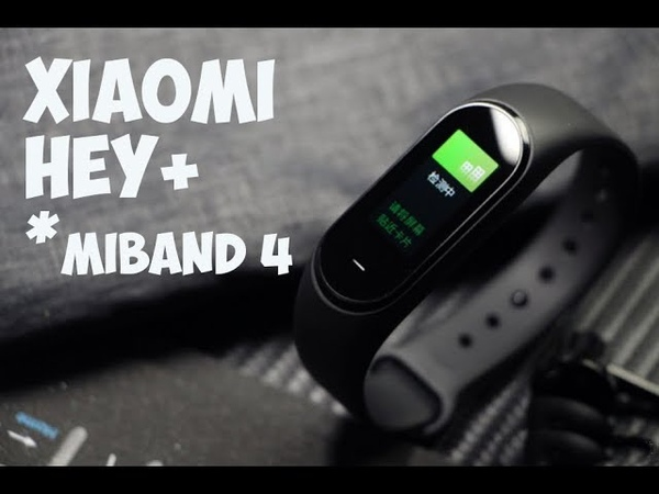 Обзор Xiaomi Hey (Black Plus) - Да это же Mi Band 4