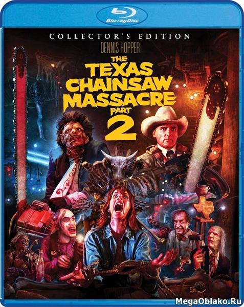 Техасская резня бензопилой2 / The Texas Chainsaw Massacre2 (1986/BDRip/HDRip)