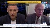 Новости на Россия 24 Сын Хрущева рассказал, почему его отец отдал Крым Украине