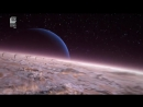 Как устроена Вселенная - Уран и Нептун_ Восход ледяных великанов (2018) HD 720