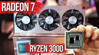 Всё про Radeon VII, Ryzen 3000, RTX 2060 и лучшее с выставки CES 2019!