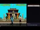 Mortal Kombat. XakoFEAR vs Centurion