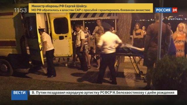 Новости на Россия 24 • 15-летняя девушка вылетела из кресла аттракциона Адреналин
