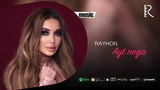 Rayhon - Ayt nega Райхон - Айт нега (music version)