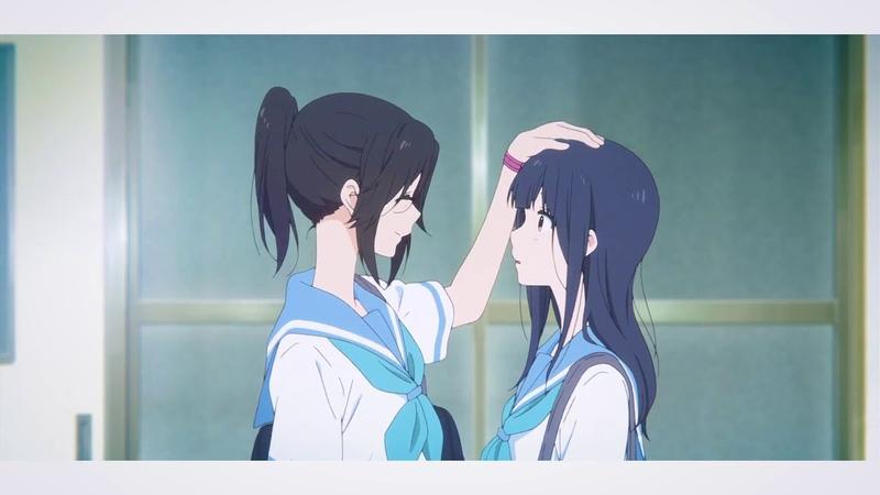 [Yuri/百合AMV][Liz to Aoi Tori] 应为爱你,所以自由