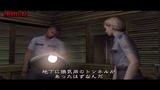 Resident Evil Outbreak file #2 - Rita and Marvin
