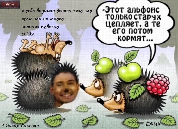 Юмор на Контрастном от 12.06.2019