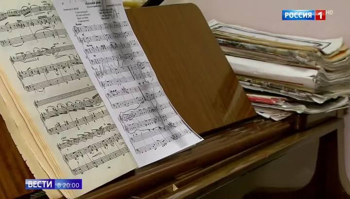 Вести.Ru: Классика не в тренде: чиновники предложили музыкальным школам сменить формат