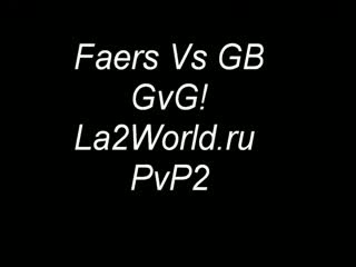 GVG Faers