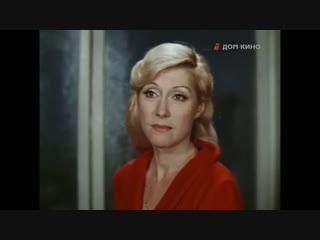 - Да вы понятия не имеете что такое интеллигенция! «Старый Новый год» (1980), Ирина Мирошниченко