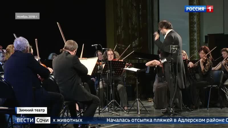 Сочинский оркестр снялся в немецком телешоу